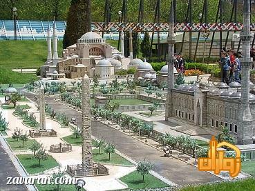 پارک مینیاتوری در مشهد