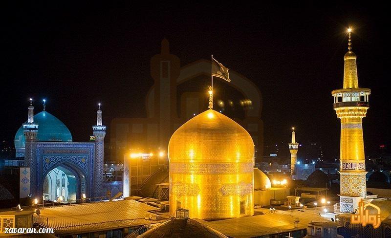 رزرو هتل در مشهد در ولادت امام رضا(ع)