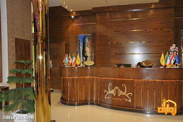 پذیرش هتل تاج مشهد