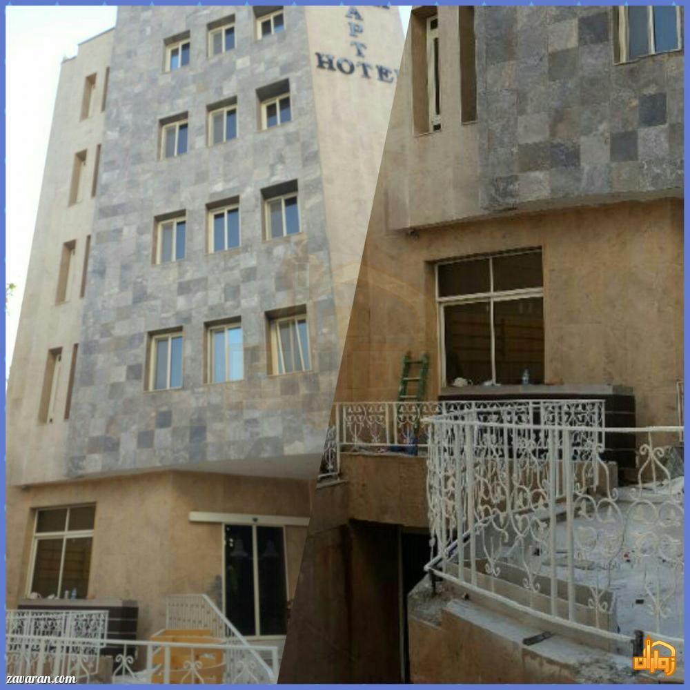 هتل آذین در مشهد