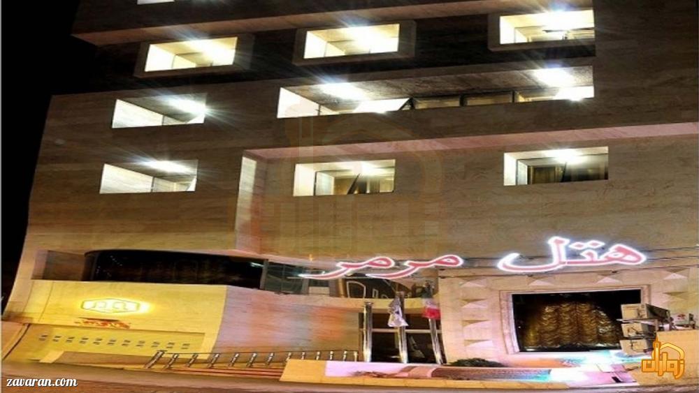 قیمت رزرو هتل مرمر در مشهدو اقامت در نیمه شعبان