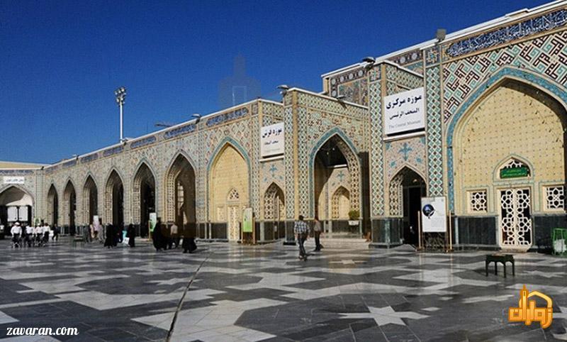 موزه های حرم امام رضا(ع)