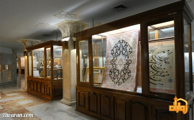 موزه حرم مطهر امام رضا در مشهد
