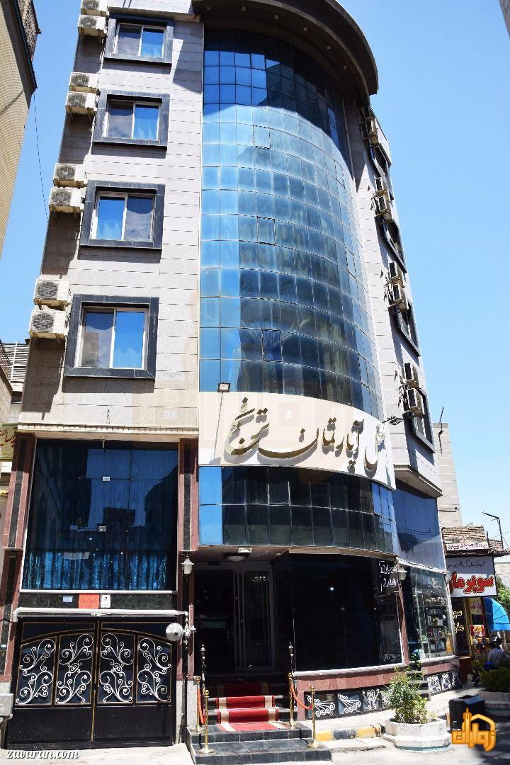 ساختمان هتل ترنج مشهد
