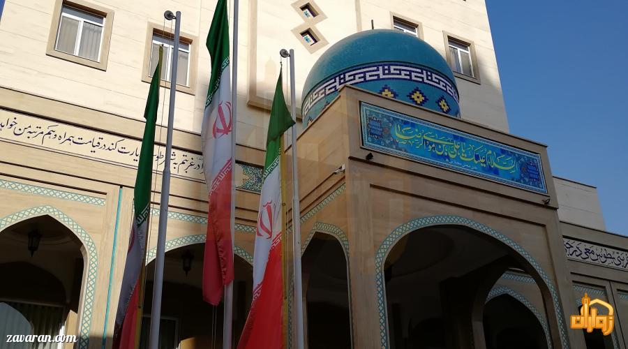 قیمت هتل محلات مشهد در ایام عید 98