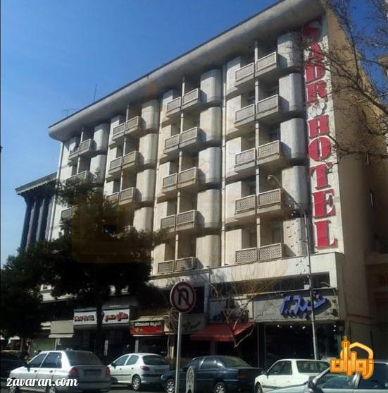 ساختمان هتل صدر مشهد