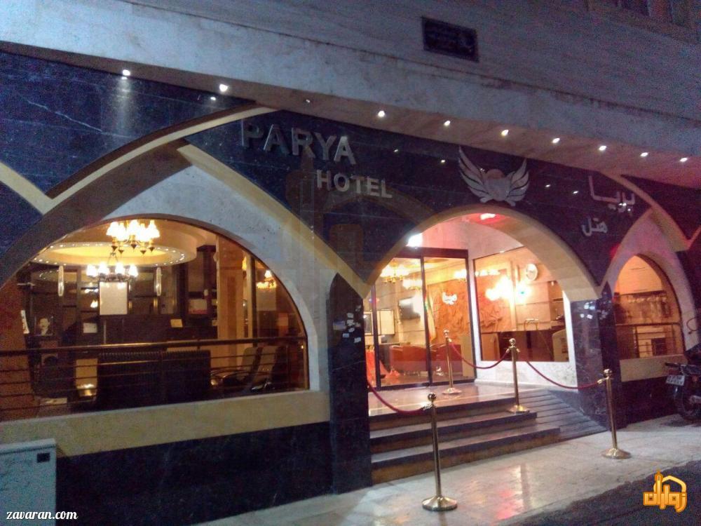 ورودی هتل آپارتمان پریا مشهد