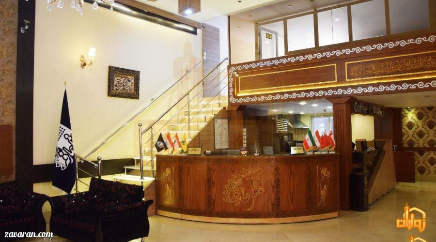 قیمت هتل آپارتمان عارفه در مشهد برای نوروز98