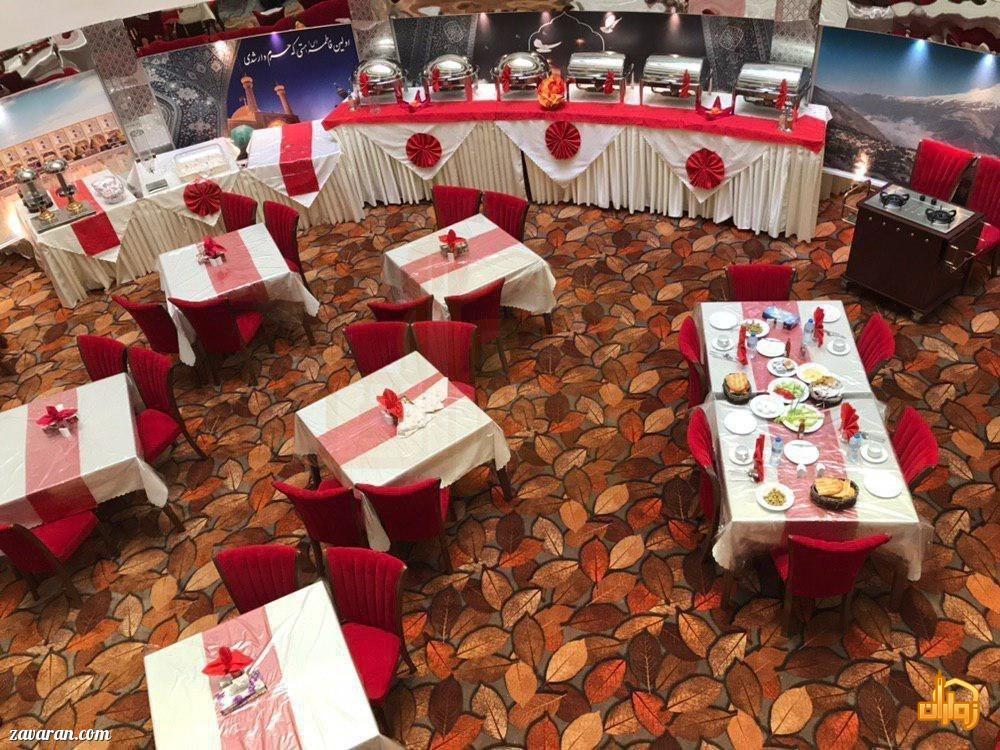 رستوران هتل شارستان طلایی مشهد