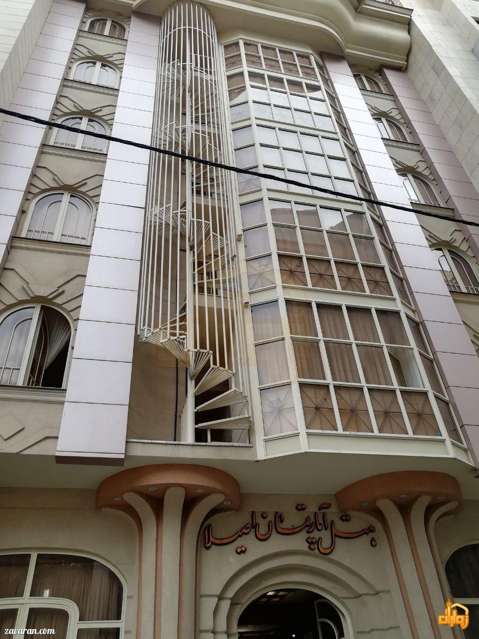 ساختمان هتل آپارتمان اصیلا مشهد