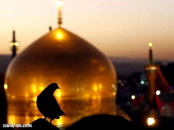 آداب زیارت حرم مطهر امام رضا (ع) در مشهد مقدس