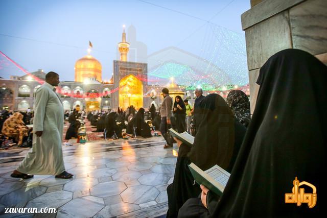 سفر به مشهد با سایت زواران