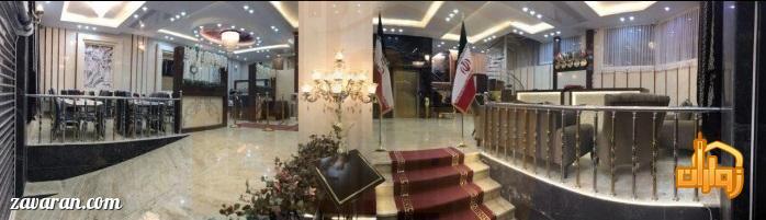 قیمت هتل دو ستاره هرمس مشهد برای ایام نوروز98