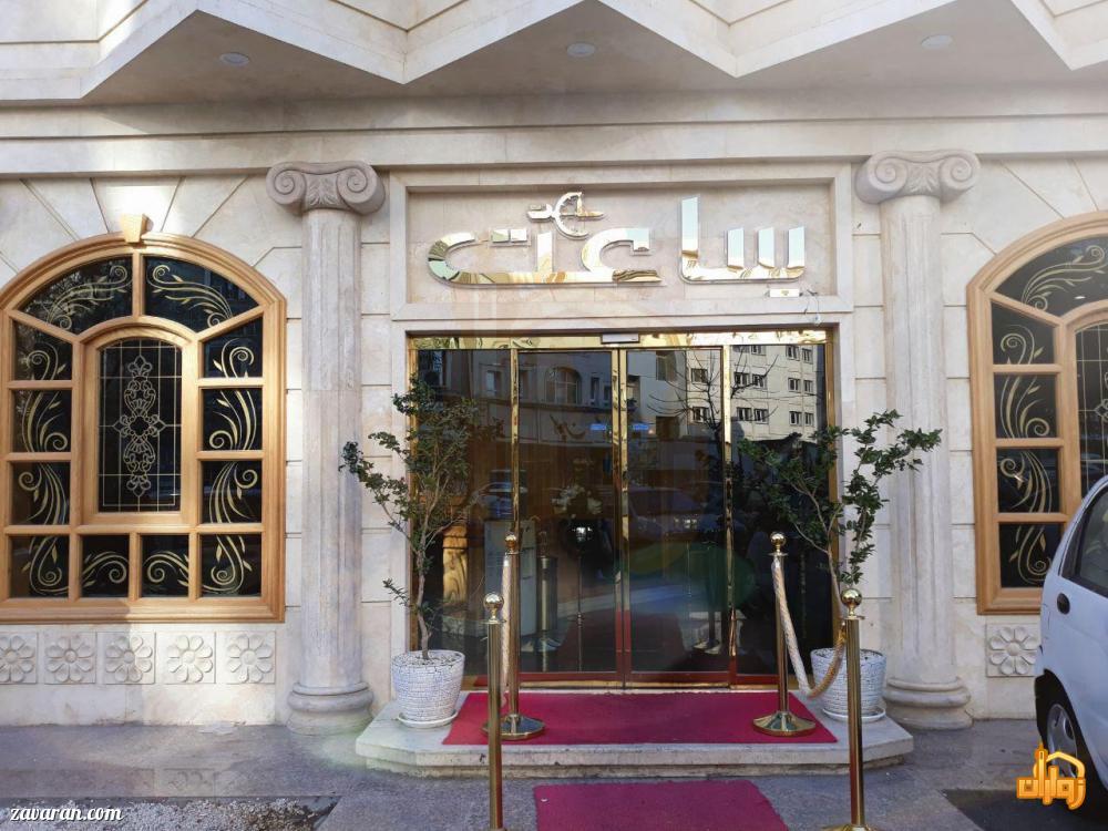 ورودی هتل ساعت مشهد