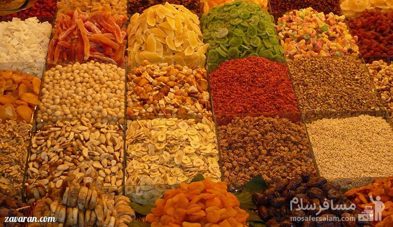 سوغات شهر مشهد