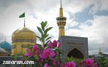 رویداد های فرهنگی و هنری شهر مشهد در نوروز