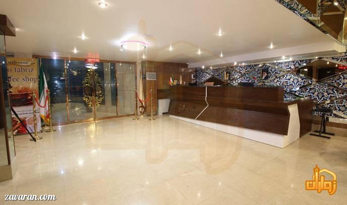 پذیرش هتل تبریز مشهد