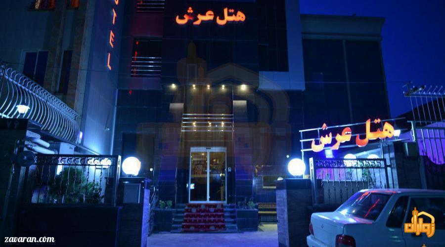ورودی هتل عرش مشهد