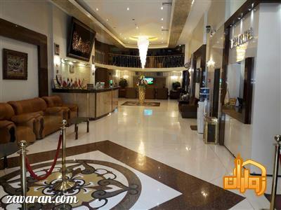 پذیرش و لابی هتل عرش مشهد