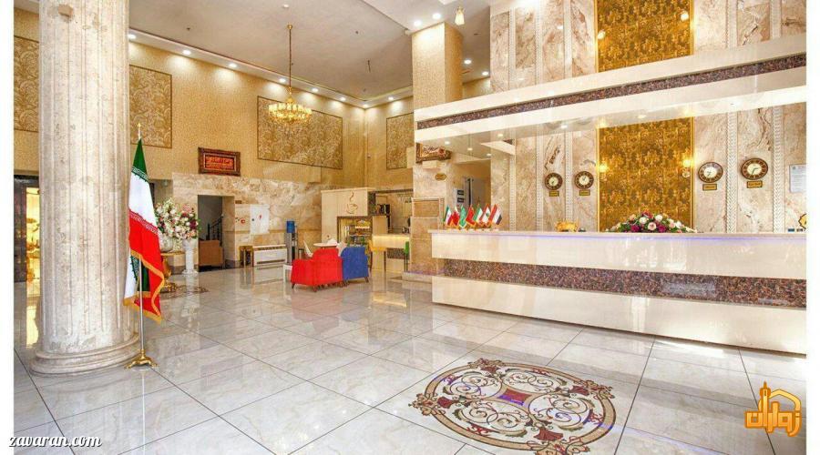 پذیرش هتل سامرا مشهد