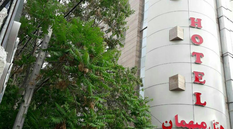 هتل 1 ستاره مهمان مشهد زواران تا 75% تخفیف