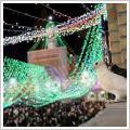 قیمت هتل در مشهد در عید قربان