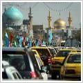 هتل آپارتمان خوب مشهد نزدیک حرم امام رضا(ع)
