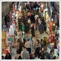 معرفی بازارهای مشهد