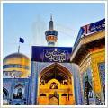 قیمت هتل های مشهد برای تاسوعا عاشورا98